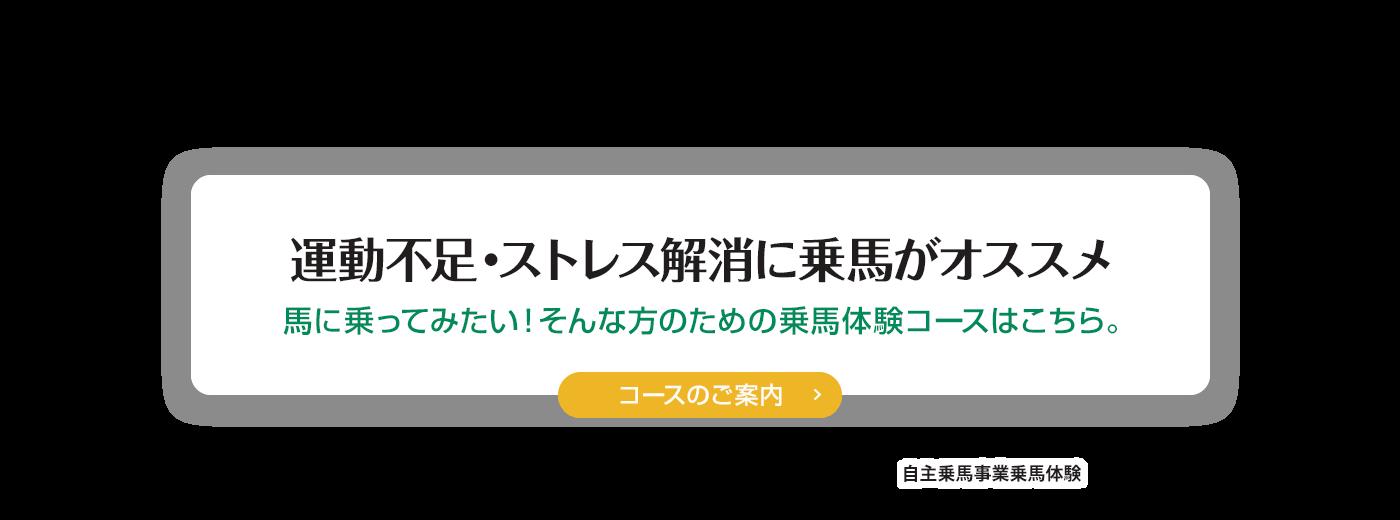 会員 サイト クレイン
